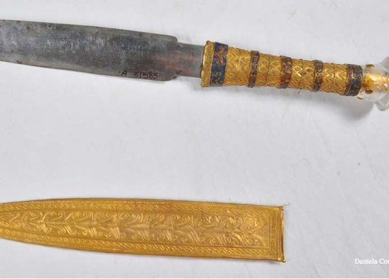King Tut's Blade Made of Meteorite