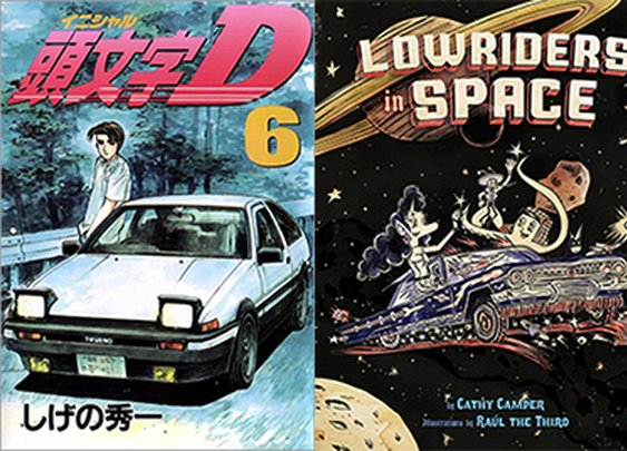 Hit the Road with 12 Great Car Comics