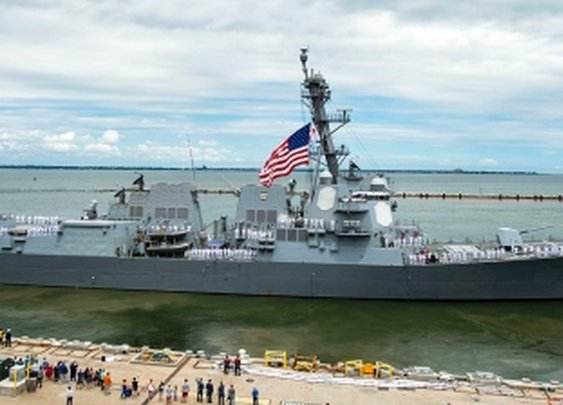 Iranian Vessels Conducted 'High Speed Intercept' of US Naval Destroyer