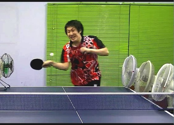 Incredible Ping Pong