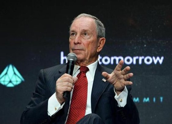 Museum of Science changed Michael Bloomberg's life. He gives back with a $50 million gift. - The Boston Globe