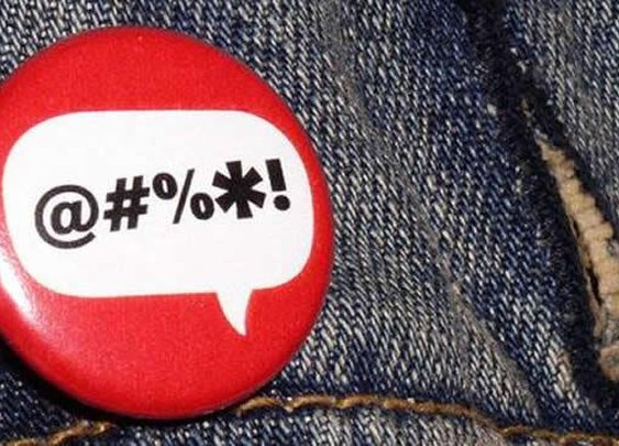 Study Finds Link Between Profanity and Honesty