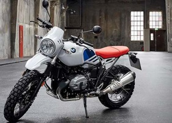The 2017 BMW R nineT Urban G/S Is A Stunning Throwback