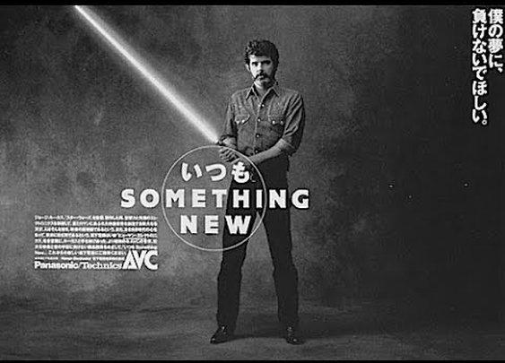 George Lucas in vintage Japanese STAR WARS commercials