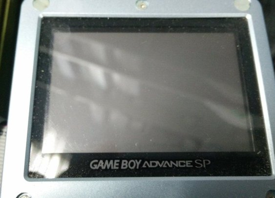 Game Boy AdvanceIs Used By Electrocardiogram Machine