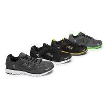 Fila Shoe Sale: UP to 53% Off