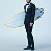 COOL ITEM: A Wetsuit Suit