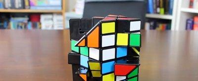 4x4x6 Insane Rubik's Cuboid