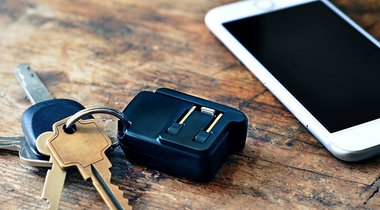 The world's smallest portable charger