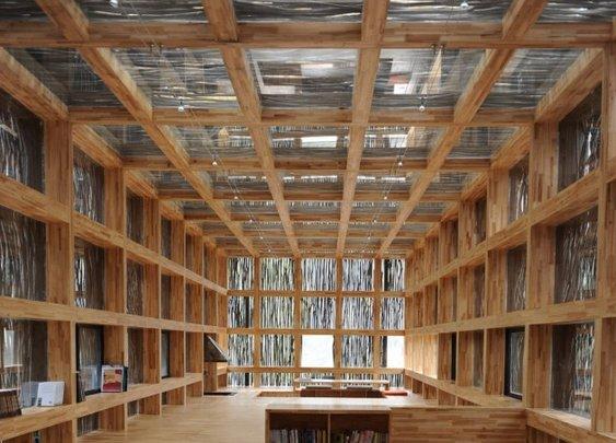 Liyuan Library near Beijing, China