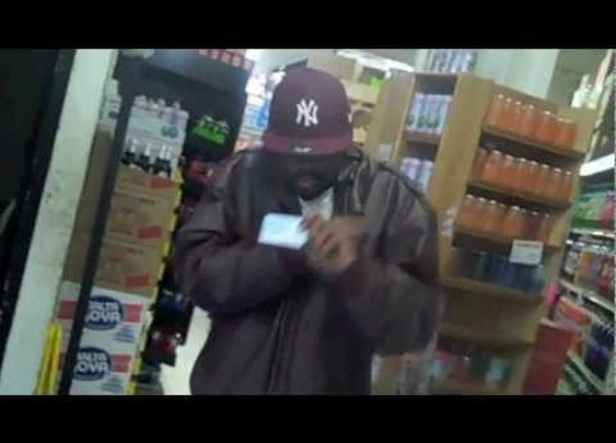 """""""MY EBT """" By @MREBT Produced By @CaptnHook_Maine ( OFFICIAL VIDEO )      - YouTube"""