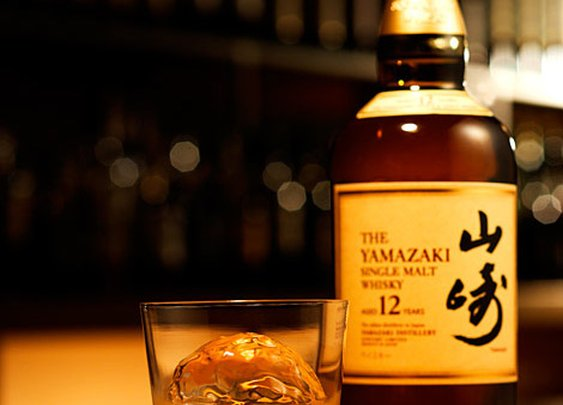 Japanese whiskey. Can't call it Scotch, but still...