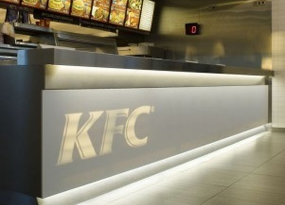 KFC / PK Arkitektar - fried chicken and modern design - PIMP!
