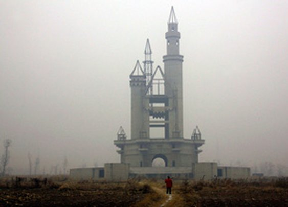 China's Abandoned Wonderland - Disney Knockoff?