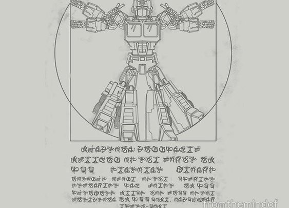Transformers - Vitruvian Prime T-Shirt