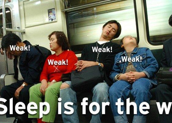 Alternate Sleep Cycles | High Existence