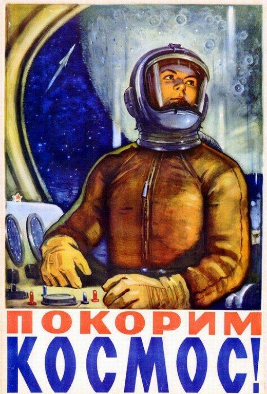Soviet Space Propaganda Posters, 1958-1963   Retronaut