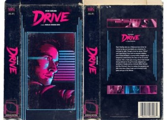 DRIVE - VHS retro cover artwork