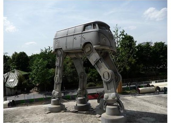 Volkswagen AT-AT