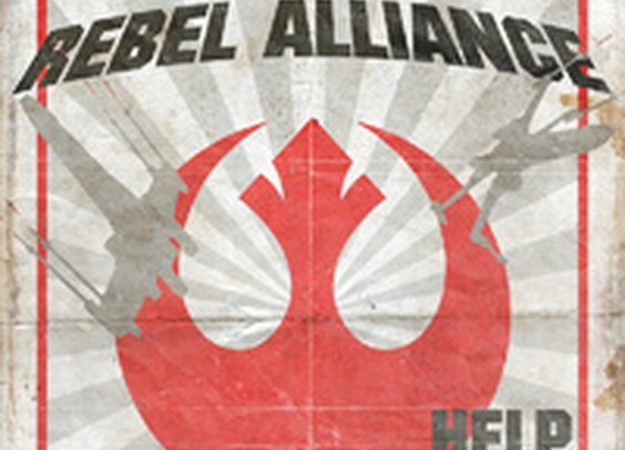 The Alliance Needs You!