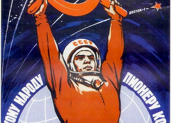 In Russia, space tools work for you