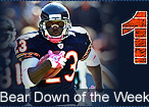 Official Website - Chicago Bears