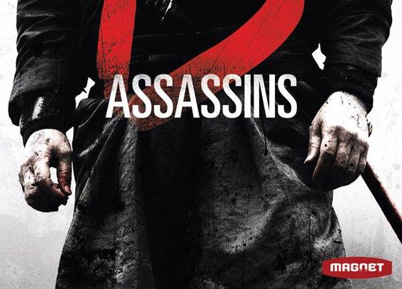 13 Assassins (Official Movie Site)