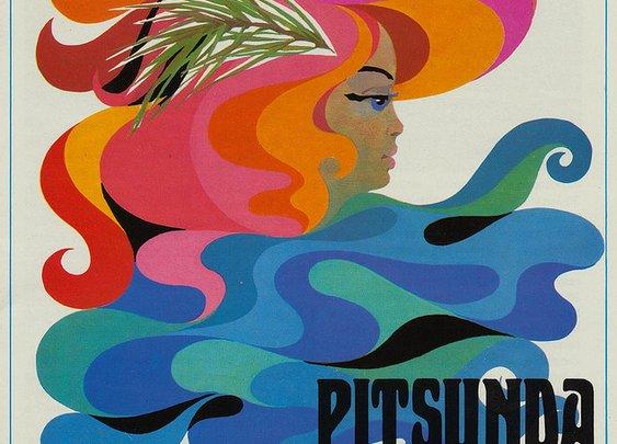 vintage_ads: 1974 USSR Pitsunda Travel Booklet