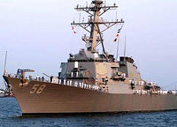 The USS Laboon