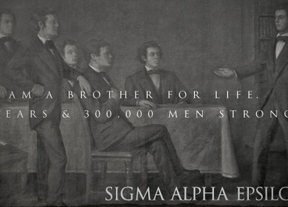 Founders Day. 156 Years of ΣΑΕ