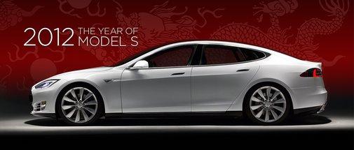 Tesla Motors   Premium Electric Vehicles