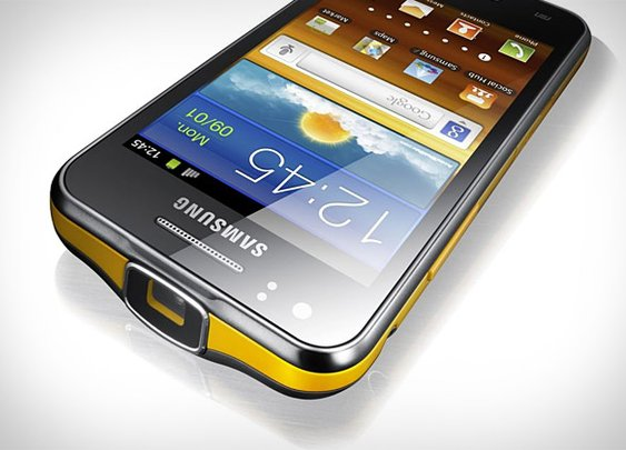"""Samsung Galaxy Beam - Projects up to 50"""" screen"""