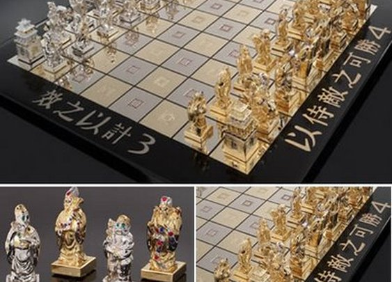 SOMETHING AMAZING: 12 Awesome Chess Sets
