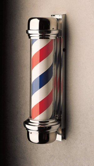 Protect The Barber Pole! | npr