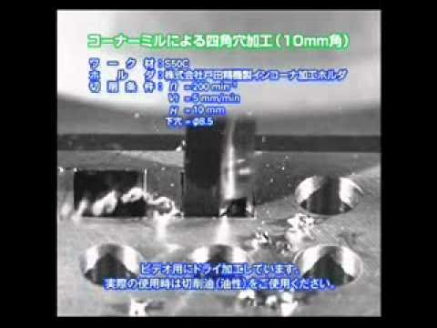 Square Hole Drill-bit      - YouTube