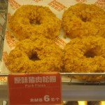 Pork Donuts Being Introduced to Dunkin' Donuts in China
