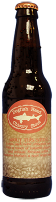 Chicory Stout | Dogfish Head Craft Brewed Ales