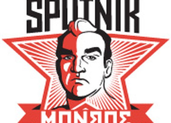 Memphis Heat: His Name Was Sputnik Monroe!