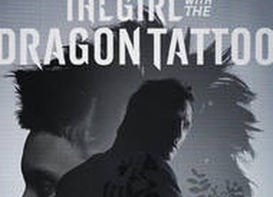 "Official ""The Girl With The Dragon Tattoo"" DVD"