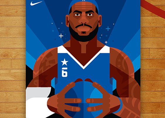 Nike All-Star Week campaign by Always With Honor