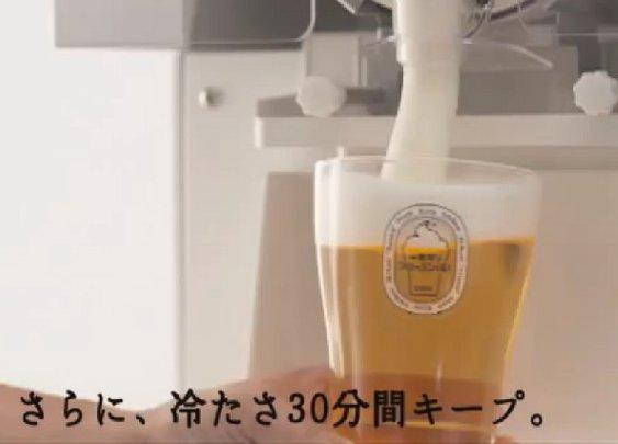 'Soft Serve' Beer Foam Keeps Your Beer Cold