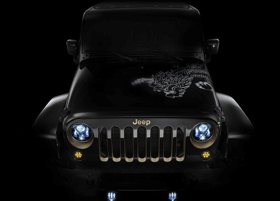Year of the Dragon Jeep Wrangler Concept