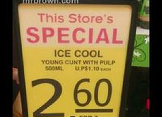 Fairprice supermarket, you're selling Ice Cool Young WHAT with pulp?!