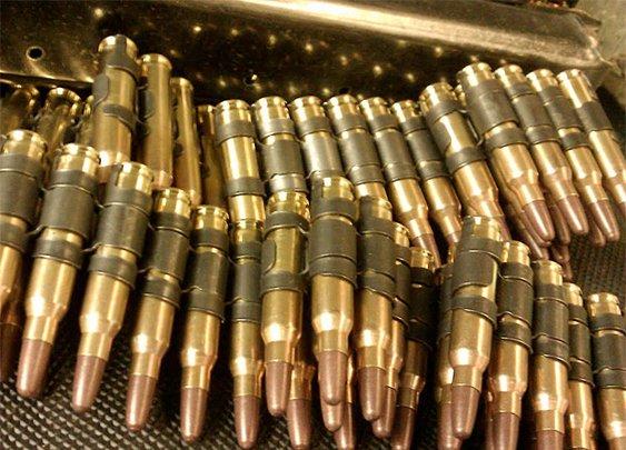 Machine Guns Vegas