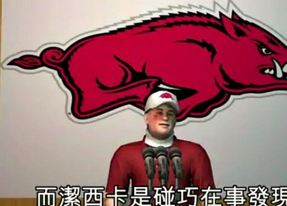 Taiwanese Animation Portray Bobby Petrino Scandal