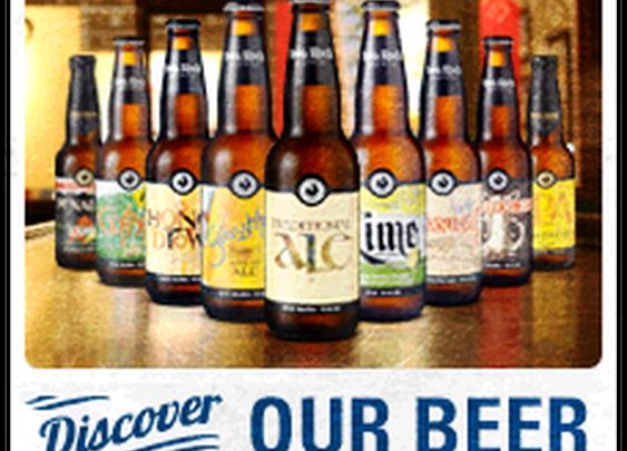 Big Rock Website | Big Rock Beer