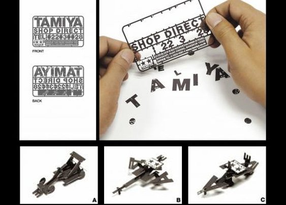 Business Card for: Tamiya   | The Best of Business Card Design