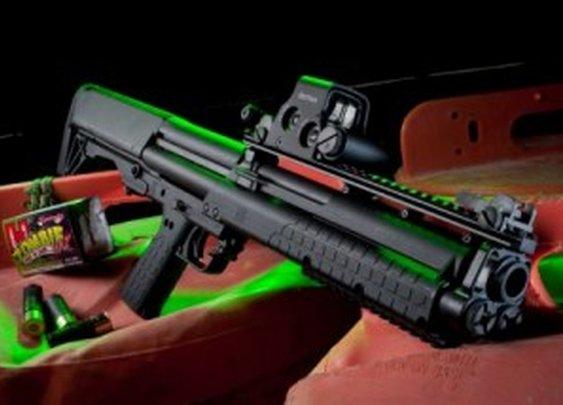 KEL-TEC KSG TACTICAL PUMP SHOTGUN | MonkeyBait