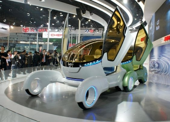 Chery @Ant concept - Cars of the Auto China 2012 show in Beijing - CNET Reviews