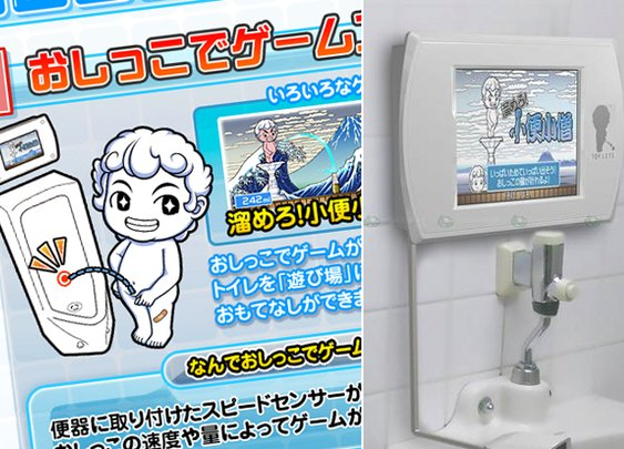 "Sega's Pee-Powered ""Toylet"" Game Goes Public"